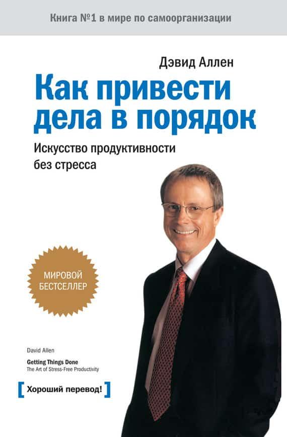 book Механика в Московском университете на пороге XXI