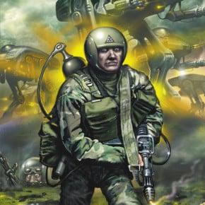 Михаил Тырин «Желтая линия»