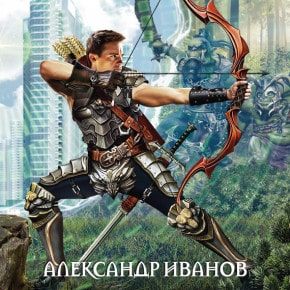 Александр Иванов «Игрушки Анкалимы»