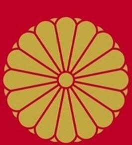 Cat_Cat «Япония 1912-1941: выбор стратегического направления экспансии»
