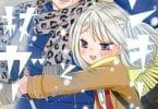 Uoyama «Хулиган и девушка с белой тростью (Yankee-kun to Hakujou Girl)»