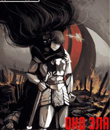 «Убийца Богов 4: Око Зла» Александр Робский