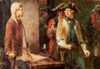 «Царская свара (2)» Герман Романов