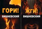 Читать онлайн серию книг «Холодное пламя» и скачать книги бесплатно